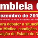 Assembleia Geral dia 7 de dezembro (quarta-feira) – Em defesa da Assistência Médica