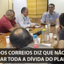 Presidente dos Correios diz que não tem dinheiro para pagar toda a dívida do plano médico – Todos à assembleia do dia 7/12!