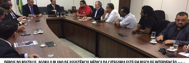 DEPOIS DO POSTALIS, AGORA O PLANO DE ASSISTÊNCIA MÉDICA DA CATEGORIA ESTÁ EM RISCO DE INTERVENÇÃO
