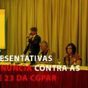 Entidades representativas protocolam denúncia contra as resoluções 22 e 23 da CGPAR
