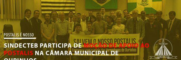 SINDECTEB participa de moção de apoio na Câmara Municipal de Ourinhos