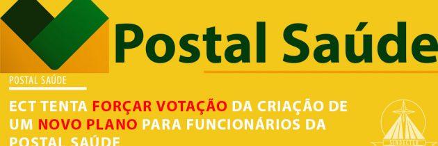 Postal Saúde: ECT tenta forçar votação da criação de um novo plano para funcionários da Postal Saúde