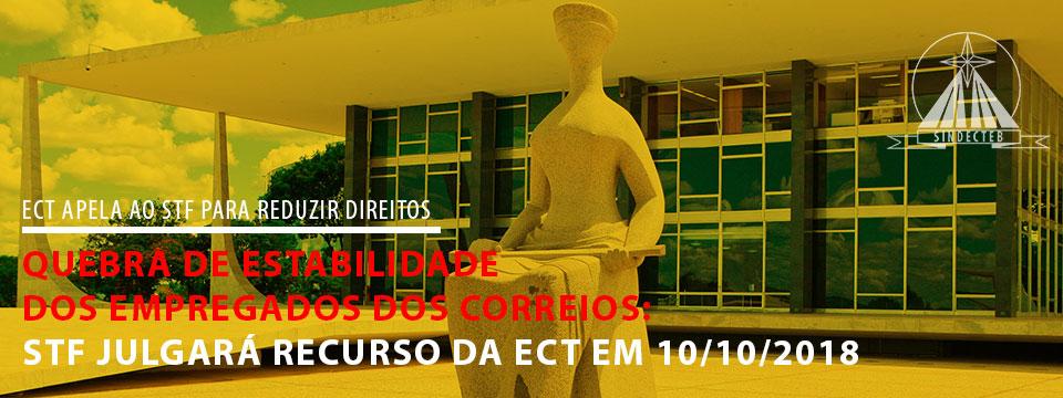 QUEBRA DE ESTABILIDADE DOS EMPREGADOS DOS CORREIOS:  STF julgará recurso da ECT em 10/10/2018