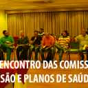 FINDECT realiza encontro das comissões de discussão