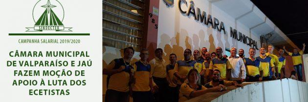 Câmara Municipal de Valparaíso e Jaú fazem moção de apoio à luta dos Ecetistas