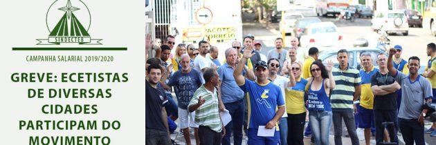 Greve: Ecetistas de diversas cidades participam do movimento