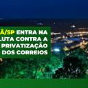 Tupã: Câmara Municipal apoia nossa luta contra a privatização!